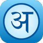 English Hindi Dictionary  SHABDKOSH v2.13.0 APK Plus