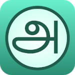 English Tamil Dictionary v2.24.0 Premium APK