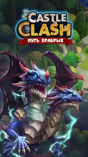 Castle Clash 1.7.22 screenshots 14