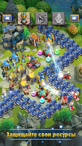 Castle Clash 1.7.22 screenshots 16