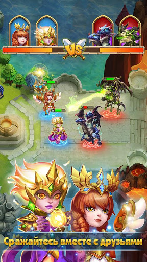 Castle Clash 1.7.22 screenshots 17