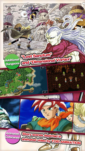 CHRONO TRIGGER Upgrade Ver. 2.0.5 screenshots 5