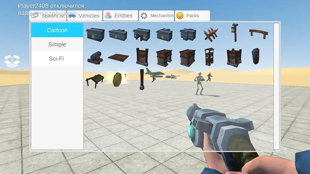 Final Sandbox Screen 3