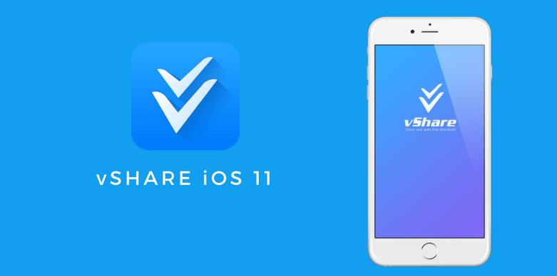 vShare iOS 11