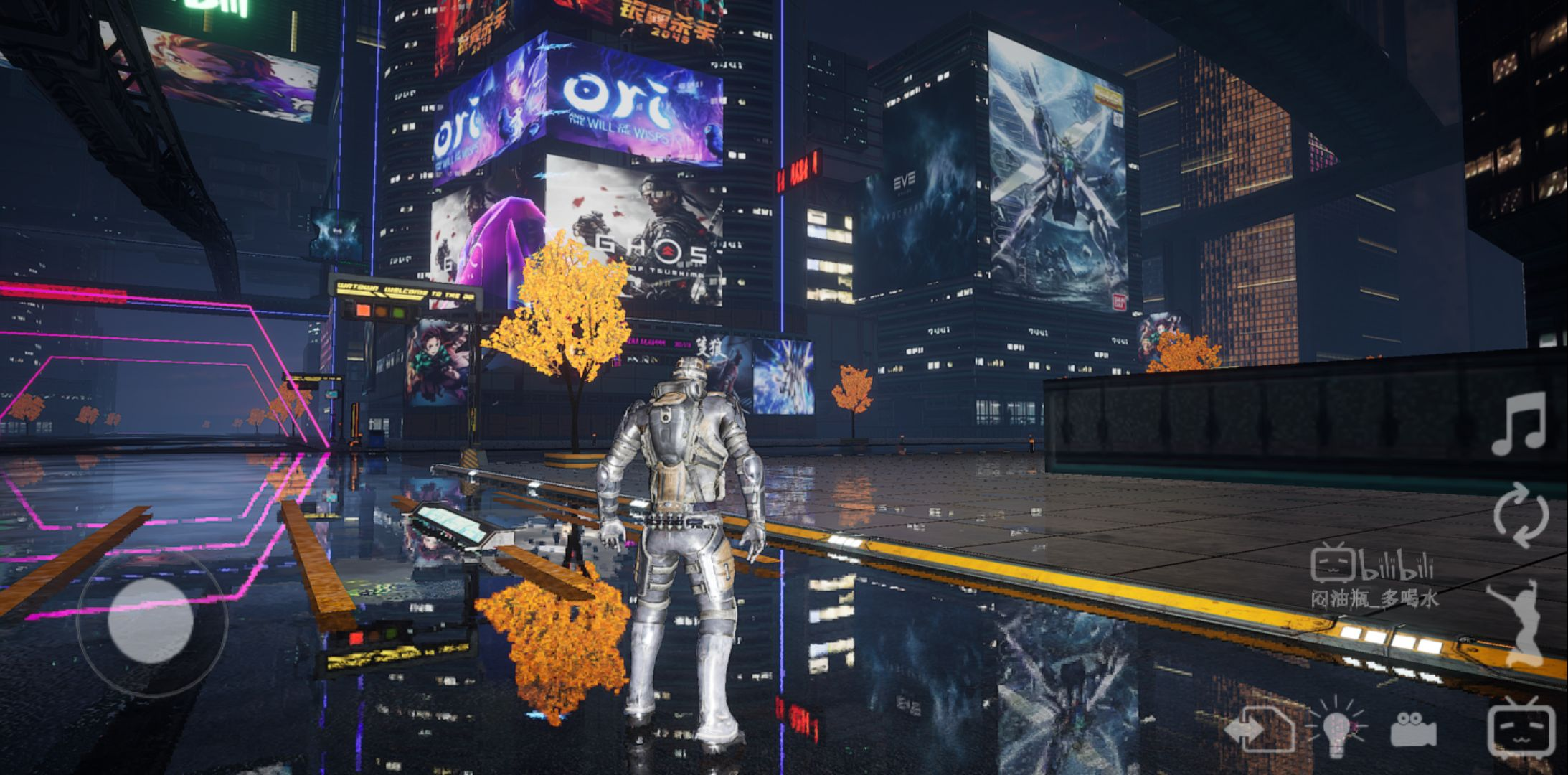 Cyberpunk 2077 Android Port [GDrive Link]