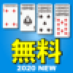 JP OnlySolitaire Free Forever