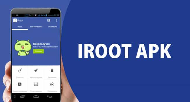 APK iRoot