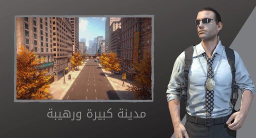 Reo open world – 0.12 screenshots 1