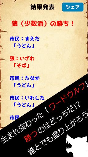 1.0.20 screenshots 5