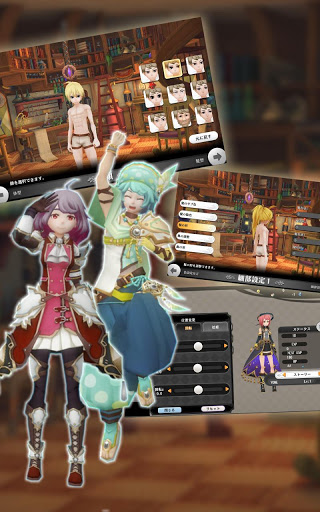 Alchemia Story – MMORPG 1.0.74 screenshots 9