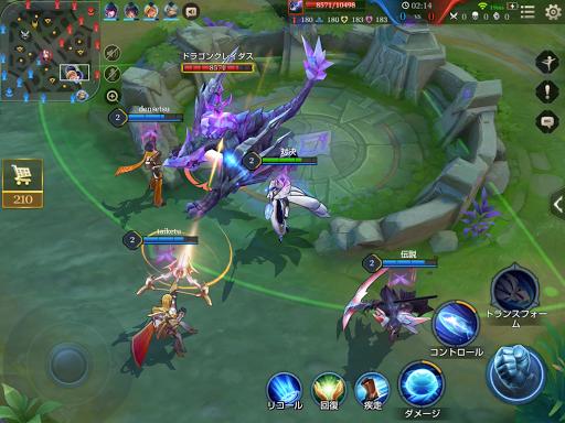 -Arena of Valor- 1.35.1.12 screenshots 12