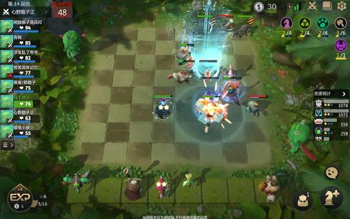 Auto Chess 1.5.0 screenshots 10