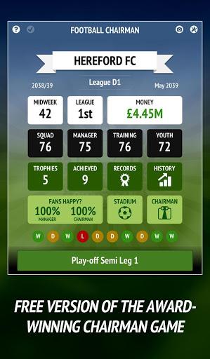 Football Chairman – Build a Soccer Empire 1.5.2 screenshots 1
