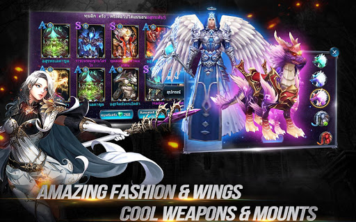 Goddess Primal Chaos – en Free 3D Action MMORPG 1.82.22.080500 screenshots 5