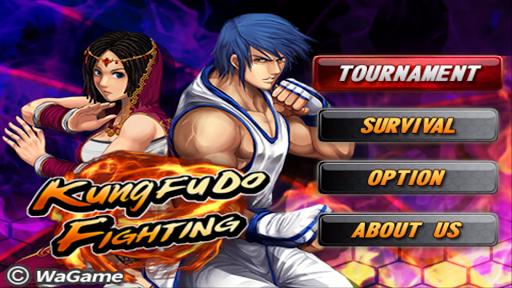Kung Fu Do Fighting 2.0.9 screenshots 21