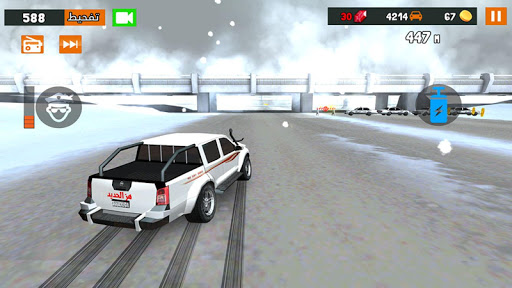 – Shake the Metal 1.0.8 screenshots 3