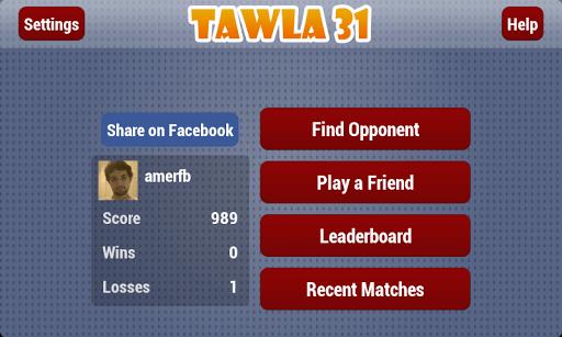 Tawla 31 3.1 screenshots 2