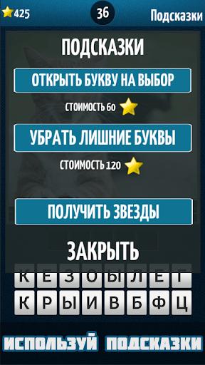 2.0 screenshots 9