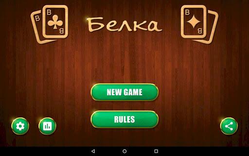 Belka Card Game 2.7 screenshots 7