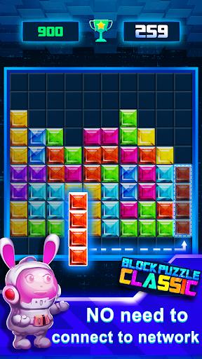 Block Puzzle Classic Plus 1.3.8 screenshots 3
