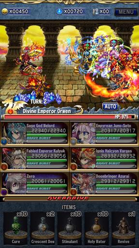 Brave Frontier 2.10.0.0 screenshots 1