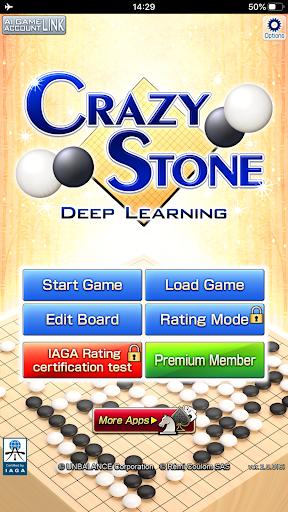 CrazyStone DeepLearning 2.0.6 screenshots 7