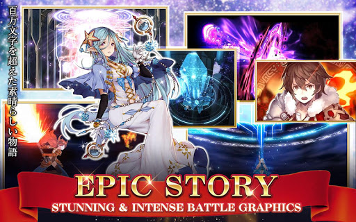 Tales of Erin 4.0.0 screenshots 18