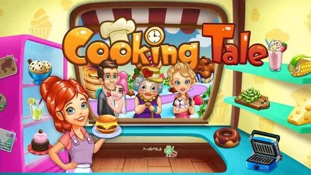 Restaurant Games Offline Mod Apk