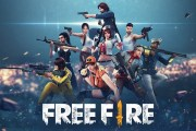 GARENA FREE FIRE FREE APK MOD DOWNLOAD V1.39.4 [HACK]