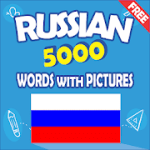 Russian 5000 Words with Pictures PRO V 20.06 APK