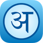 English Hindi Dictionary SHABDKOSH V 2.13.0 APK