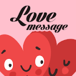 Love Message Romantic Love Message Collections Premium 2.3
