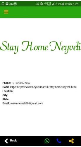 Screenshot of Neyveli Mart