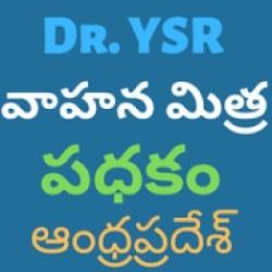 YSR Cheyutha App