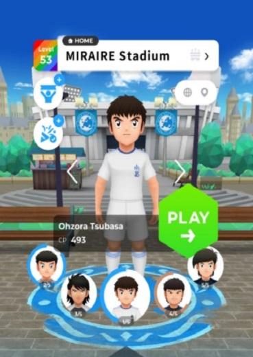 Screenshot of Tsubasa+ Apk