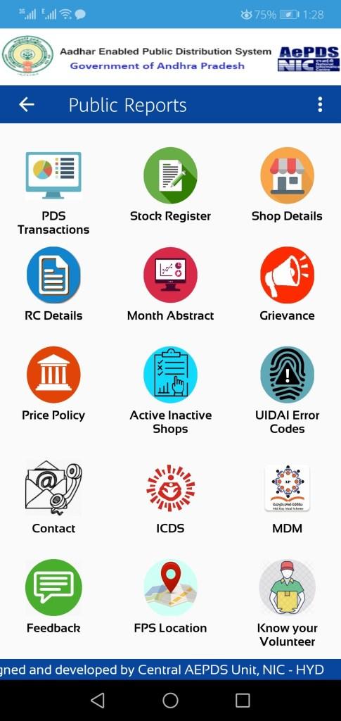 Screenshot of AePDS App
