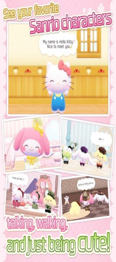 Screenshot of Tomotoru Game