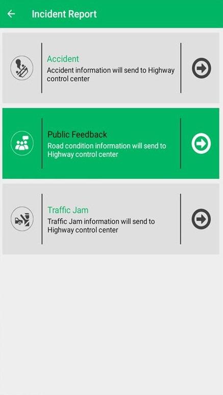 Screenshot of Highway Saathi Download