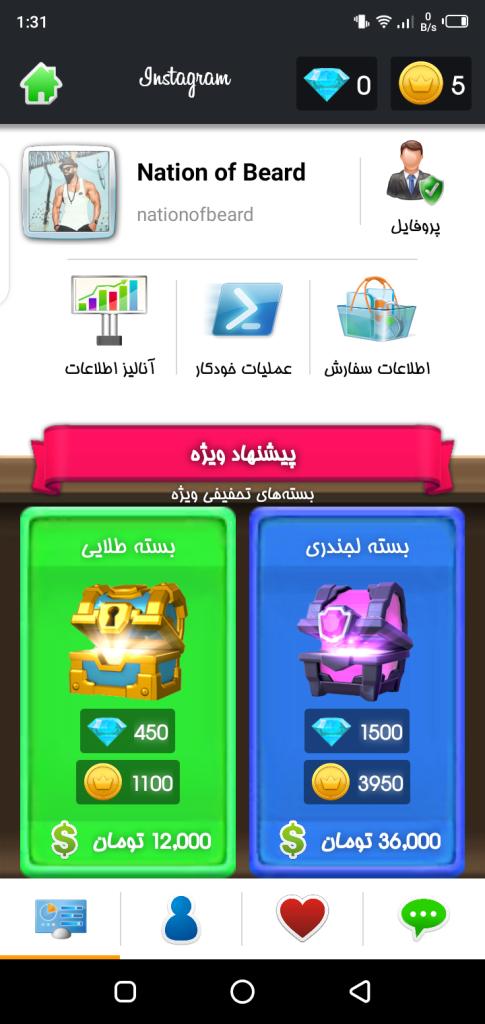 Screenshot of Followergir Apk