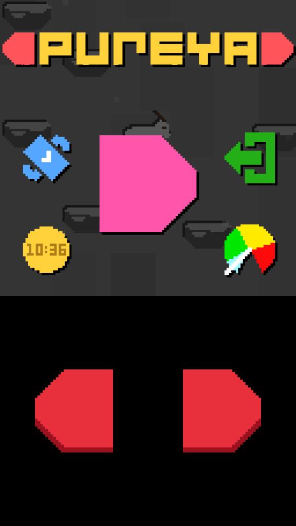 Screenshot of Pureya App