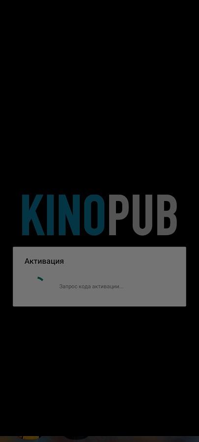 Screenshot of Kinopub Apk