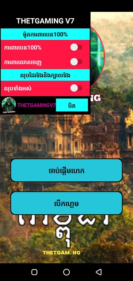 Screenshot of THETV7 VIP Apk