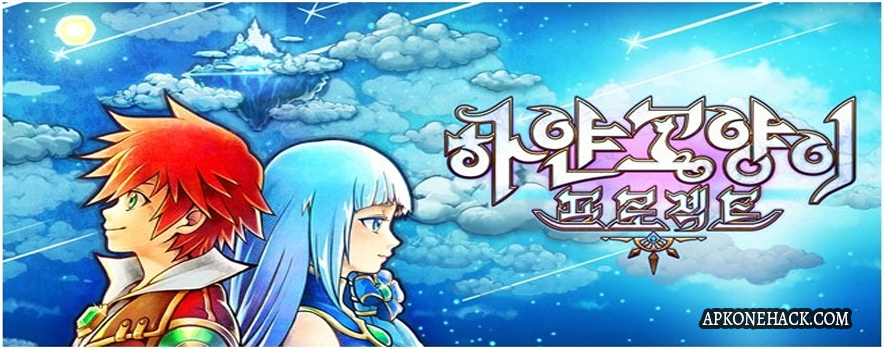 White Cat Project 하얀고양이 프로젝트 mod apk download