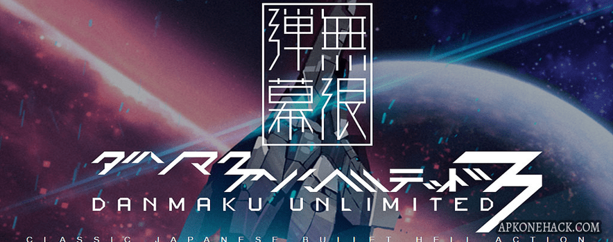 Danmaku Unlimited 3 apk full