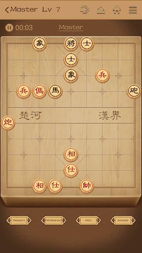 Chinese Chess – from beginner to master 1.5.8 screenshots 2