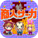 Download 商人サーガ「魔王城で金儲け!」 1.0.14 APK For Android
