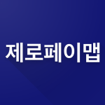 Download 제로페이 가맹점 지도 01.00.18 APK For Android
