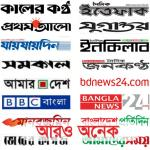 Download Bangla News – All Bangla Newspaper 3.0 APK For Android