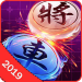 Download Chinese Chess Viet Nam 2.0 APK For Android