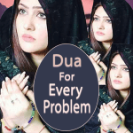 Download Islamic Dua with Duas from Quran , muslim prayers 1.0422 APK For Android